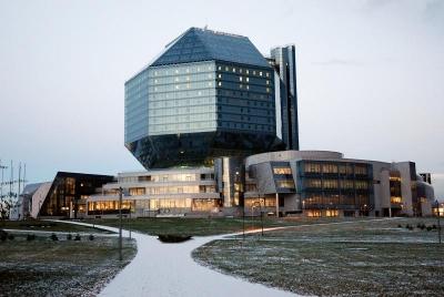 Biblioteca Nacional de Bielorrusia en Minsk