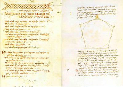 Fragmento de Manuscrito de Arquímedes
